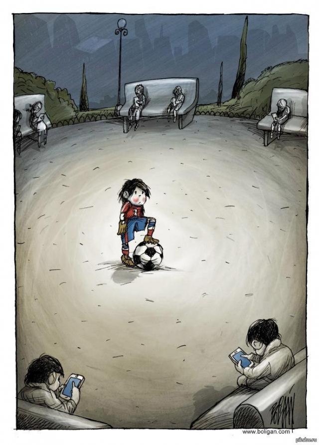 Вместо гаджетов - футбольный мяч