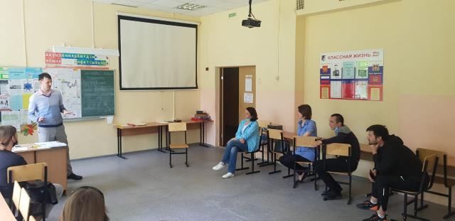 В Белых Берегах состоялся семинар по психологии для родителей юных футболистов