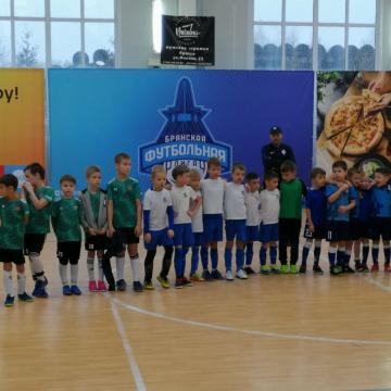 Детская Футбольная Лига «РАПИД» по футболу, январь 2020