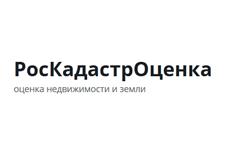 Компания «РосКадастрОценка»