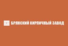 Брянский кирпичный завод