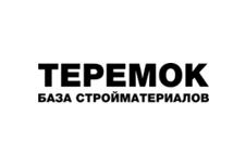 Строительная база «Теремок»